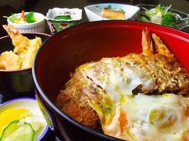 丸一食堂のおすすめ料理1