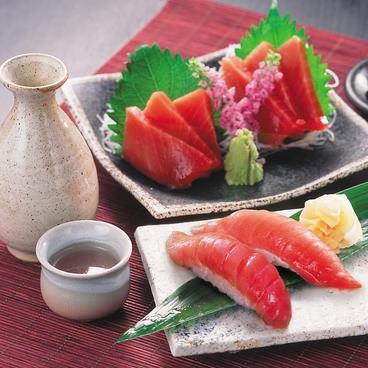 がってん寿司 佐野店のおすすめ料理1