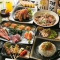 本格炭火居酒屋 鷄海屋のおすすめ料理1
