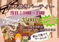 VRゲームバー京都のコース写真