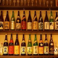 日本酒もお得に楽しめる!