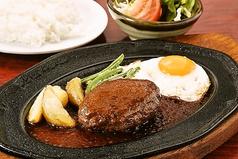 料理メニュー写真かめや風手づくりハンバーグステーキ(サラダ、ライス付)