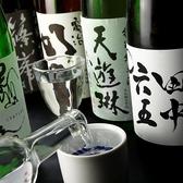 魚すこぶる 酒すこぶる どうどう 浦和店のおすすめ料理3
