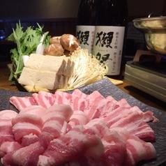 KAI 居酒屋 秋川店のコース写真