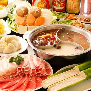 雅叙宴 がじょえん 新横浜店のおすすめ料理1
