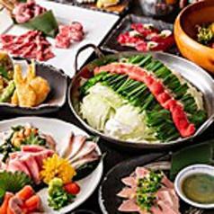 もつなべ きむら屋 蒲田東口店のおすすめ料理1