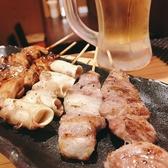 やきとん もつ鍋 凛 あかし亭グループのおすすめ料理2
