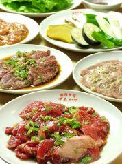 げんかや 焼肉市場 駒沢店の写真