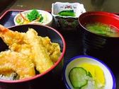 丸一食堂のおすすめ料理3