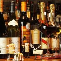 ワイン100種以上!!がぶ飲みワインは通常の1,5倍量♪