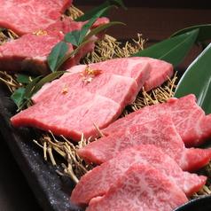 焼肉きたじまのおすすめ料理1