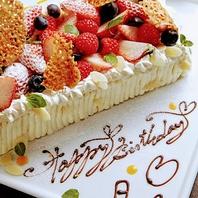 誕生日や記念日に♪ケーキを無料でご提供いたします♪