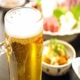 【幹事様必見コスパ宴会♪】宴会コースに+500円(税抜)で生ビール&瓶ビールを追加できます☆いつもよりコースを低予算で豪華にしたいな・・・とお考えの幹事様におすすめです◎