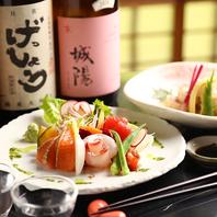 素材にこだわる創作京料理。お酒とのマリアージュを堪能