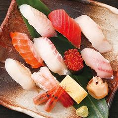 鮮魚入り握り寿司9貫盛合せ