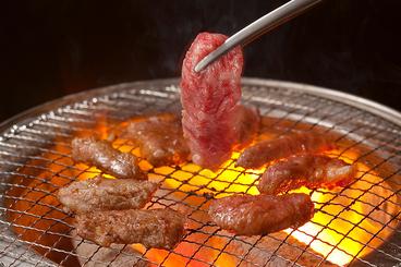 焼肉 極味や 藤崎店のおすすめ料理1