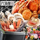 北海道食市場 丸海屋 離 紙屋町店の写真