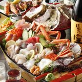 北海道海鮮 完全個室 23番地 藤沢店のおすすめ料理2