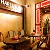 ハーレムフリーク Harlem Freakのおすすめポイント3