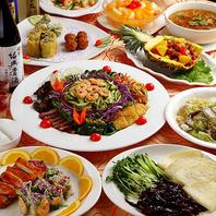 ≪本格中華料理!≫旬の食材を利用したコースも多数!