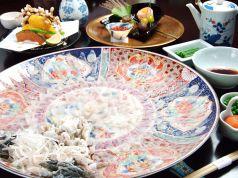 しま田 和食処の写真