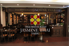 ジャスミンタイ JASMINE THAI 八重洲店 八重仲ダイニングの写真