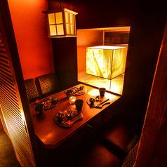 《カップルシート-2~4名様-》デートや記念日、接待にもおすすめの扉付き完全個室。人目を気にすることなくご飲食をお楽しみ頂けます。