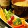 料理メニュー写真豆乳と西京味噌のバーニャカウダ