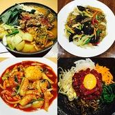 聖幸苑 炭火焼肉のおすすめ料理2