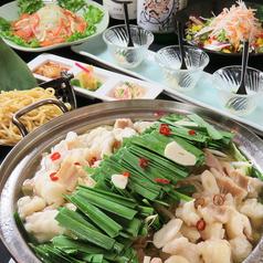 台所はせがわ 栄本店のおすすめ料理1