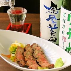 牛タンと日本酒 萬惣屋の写真