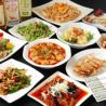 中華四川料理 豆の家 青山店のおすすめポイント3
