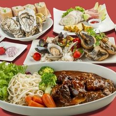 大森の魚バル Uo ウオのおすすめ料理1