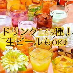 創作料理 ひよこ 福岡の写真