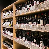 《ワインセラー》こだわりワイン&お肉のマリアージュ
