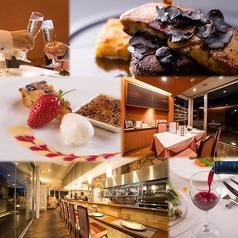フランス料理 アペゼ Apaiserの写真