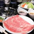 料理メニュー写真特選和牛しゃぶしゃぶ (150g)