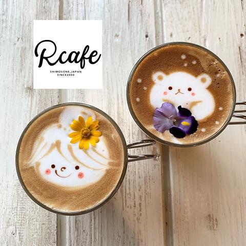 """""""アールカフェ R cafe"""""""
