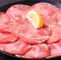 料理メニュー写真牛塩タン