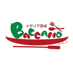 バッカーノ BACCANO 豊橋駅前店のコース写真