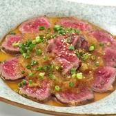 炭火焼肉 やざわ 大山店のおすすめ料理2