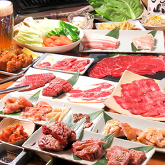 個室×食べ放題 焼肉 のぞみの写真