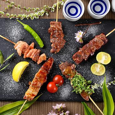 個室居酒屋 地鶏家 六本木 本店のおすすめ料理1