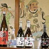 和風料理 おかめのおすすめ料理3