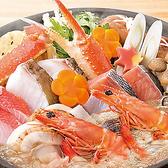 築地 日本海 桜新町店のおすすめ料理3