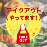 ティーヌンキッチン 西新宿店のおすすめポイント1