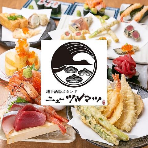 [NEW OPEN]裏なんば、上本町に展開するニューツルマツの3号店が心斎橋パルコにOPEN!