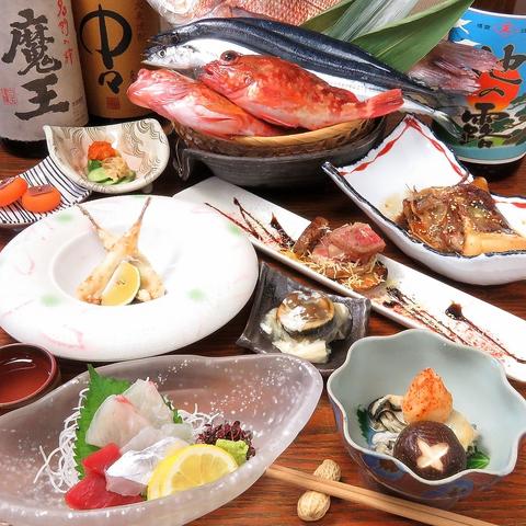 【感染症対策を行い営業中】旬食材を使用した創作料理・郷土料理・日本酒・焼酎を堪能