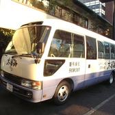 木曽路 武蔵浦和店の雰囲気3
