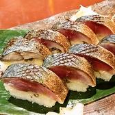和おん 本町店のおすすめ料理3